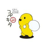 釧路市立美術館キャラクター コペキタ