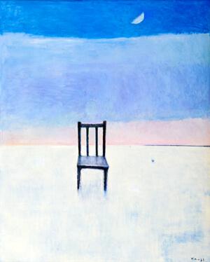 木下勘二氷上の椅子