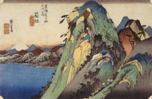 歌川広重2つの東海道メイン画像