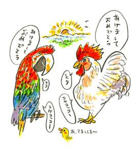 小川けんいちイラスト「鶏」