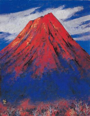 西塚栄「岳」雄阿寒の日本画